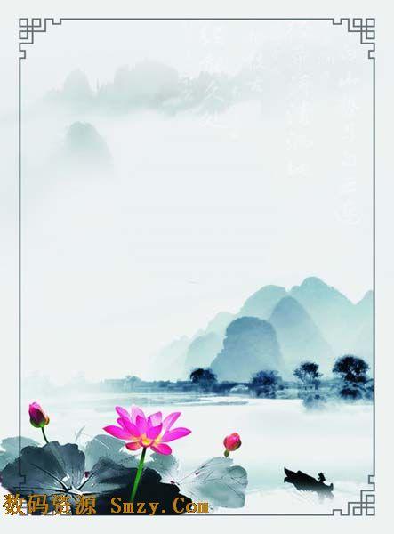 淡雅中国风水墨简历背景高清图片