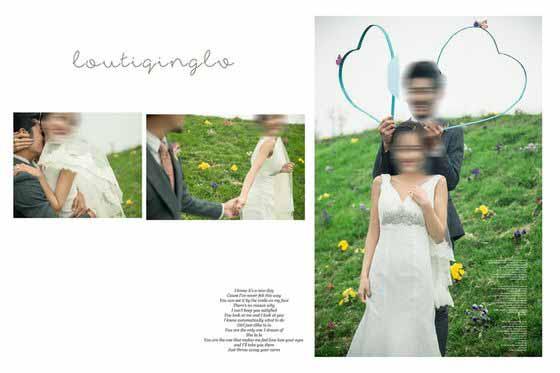 婚纱设计模板 绿地情侣
