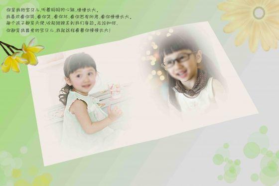 儿童艺术照模板可爱宝贝 9