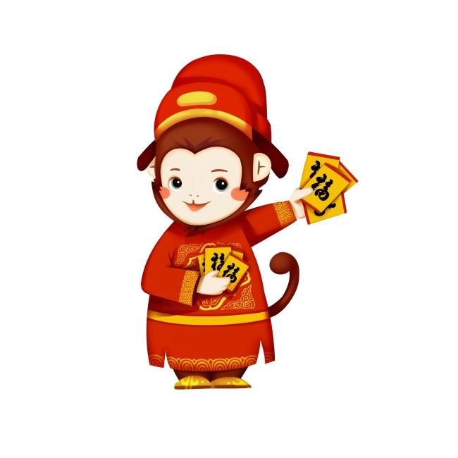 2016年生肖吉祥物卡通猴高清图片