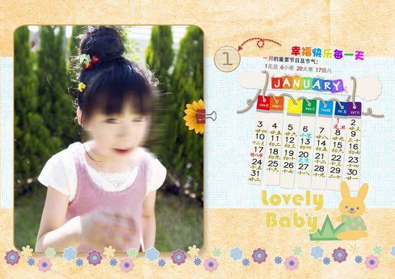 相关tags:祈愿模板2016年日历模板儿童psd模板图片