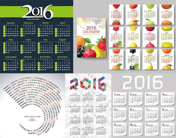 2016年水果清新日历主题设计矢量素材