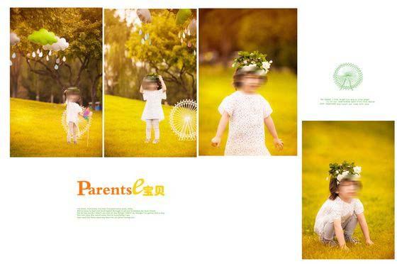 四张可爱宝贝图片