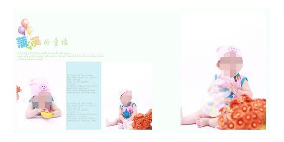 本张儿童相册模板使用了三张儿童照片,以白色调作为本张儿童相册模板背景的主色调,右边的那张儿童照片是本张儿童艺术照模板展现的重点, 照片中的小女孩蹲坐着,表情有点萌萌哒的,十分的可爱,已经有机的融入了背景中,左边则使用了两张儿童艺术照片,同时搭配以艺术线条、气球、艺术图案、精美 的艺术文字等元素所综合 设计而成,类属于儿童艺术照模板 蒲公英的童话系列中的第四张模板,详细效果请见下面的JPG缩略图。