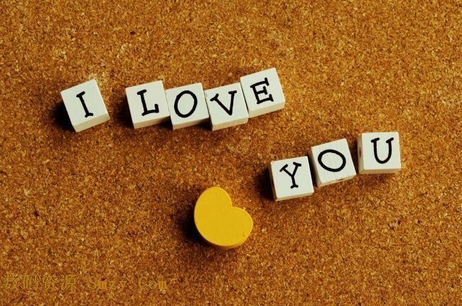 非主流i love you拼接字样爱情高清图片