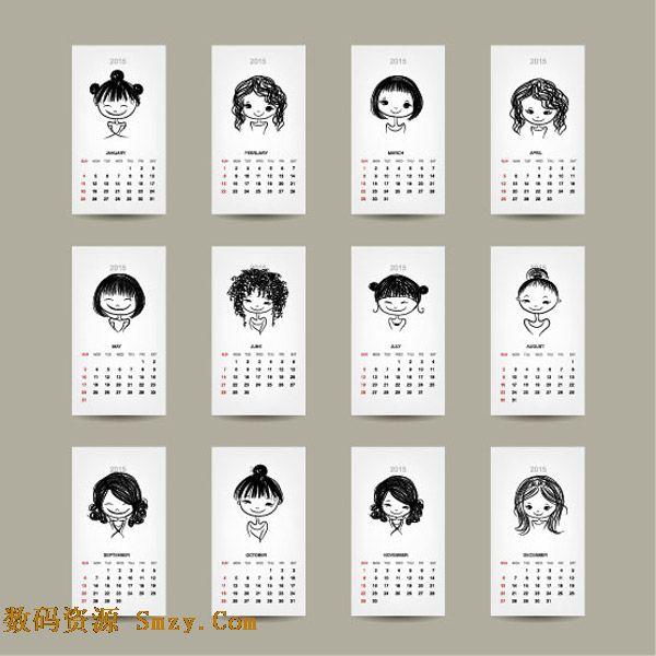 页面, 卡通手绘人物2015月历背景矢量素材展示的就是一种全是手绘人物