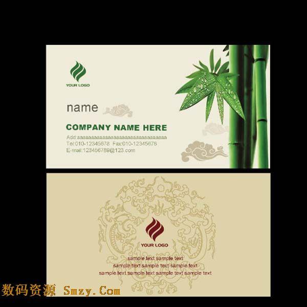 psd素材 设计 > 中国传统名片竹子背景psd素材下载  名片标示姓名及其