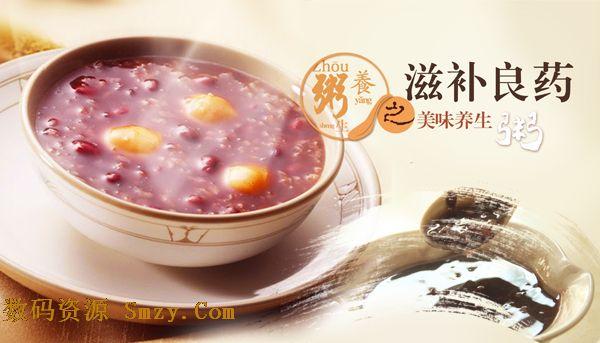 字海报psd素材 有一种粮食煮成的稠糊食物被叫做粥