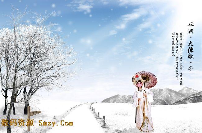 唯美古风美女戏子雪地背景高清图片展示的就是唱戏的女子装扮完美在