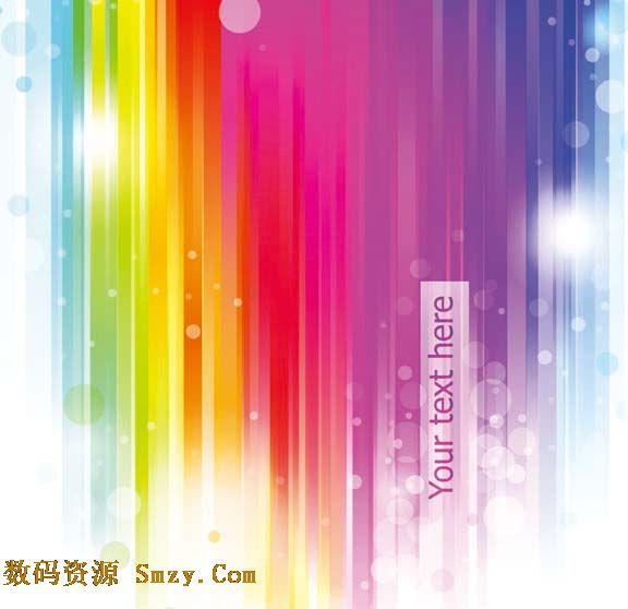 绚丽彩虹色光晕渐变色彩背景矢量素材