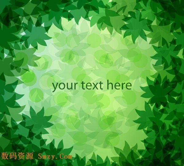 叶子是植物的一部分,也是素材中最清新的一部分,清新自然绿色树叶背景矢量素材展示的就是一片绿叶中的渐变背景,多重绿叶子在层叠中展示,中间还留有文字展示部分,素材为AI格式,详细还请见JPG缩略图,小编推荐下载收藏!