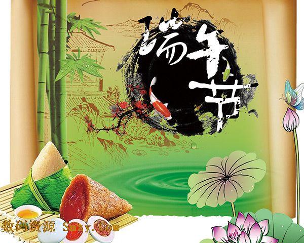 水墨传统端午节竹子粽子背景矢量素材下载