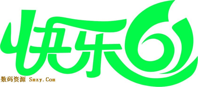 绿色欢乐61儿童节字体设计psd素材下载