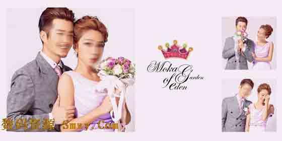 婚纱照设计模板 英伦皇冠