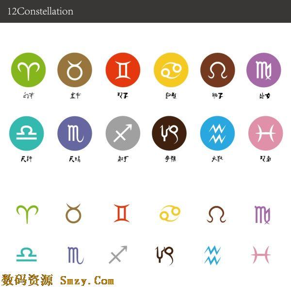 12constellation星座图标设计素材