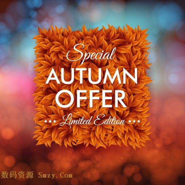 首页 资源下载 平面素材 矢量素材 风景 > 秋季促销海报树叶背景矢量
