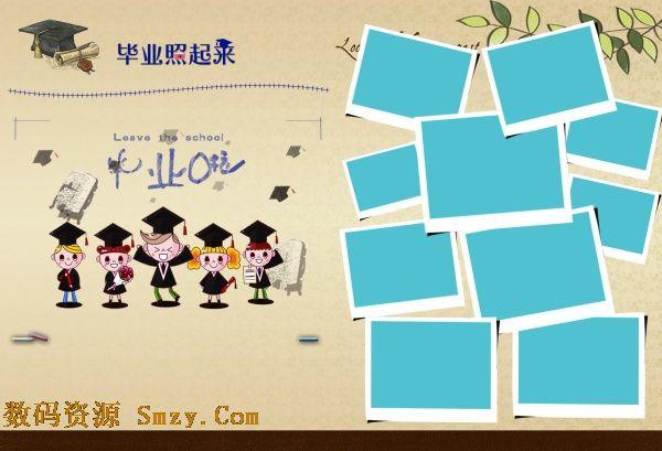幼儿园毕业纪念册照片墙背景矢量素材