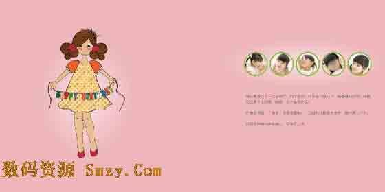 儿童摄影模板公主日记 9