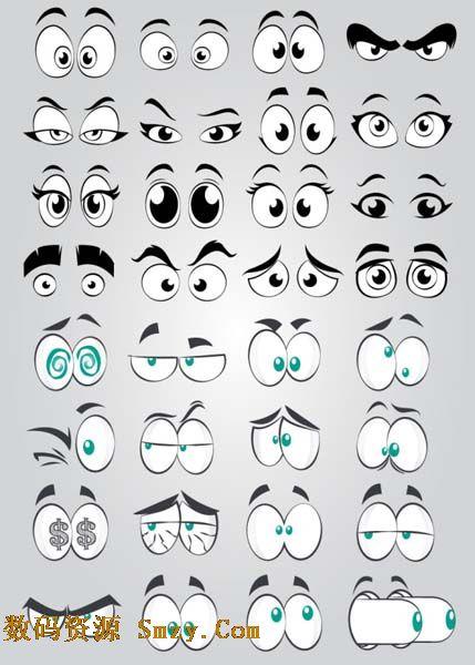 漫画卡通多种眼睛设计矢量素材