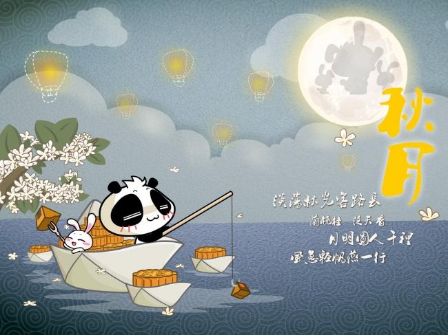 中秋节卡通动物月饼圆月背景高清图片