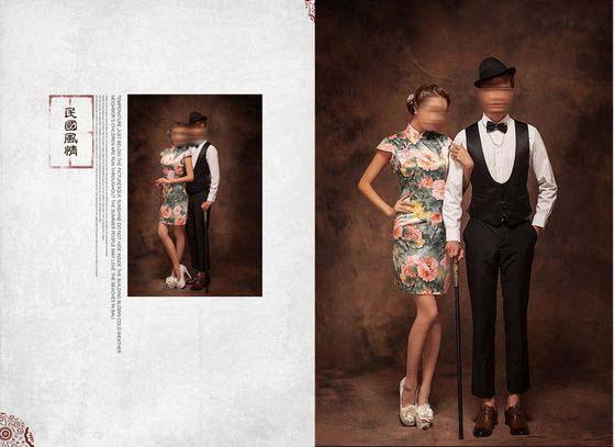 婚纱摄影模板民国风情 1