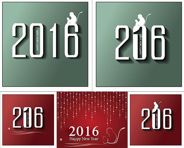 2016新年猴子图案设计矢量艺术字体
