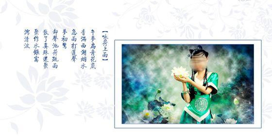 儿童模板 → 儿童摄影模板下载  本张儿童摄影模板使用了古装儿童照片