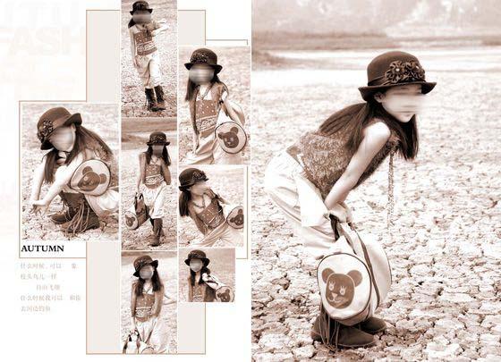 儿童艺术照模板写给秋天的日记 4