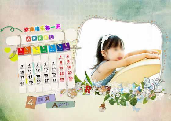 这是心情故事系列2017年台历模板中的四月份台历模板,使用了一张儿童照片,采用浅青色到淡土黄色的渐变色调作为本张2017年台历模板背景的主色调,照片中的小女孩双手趴着什么,比较的可爱,同时搭配以2017年4月份台历表、艺术线条以及彩色的文字等元素所综合设计而成,效果精致可爱,带有童趣的味道。