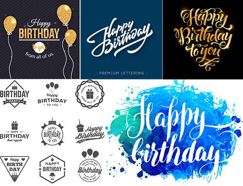 生日快乐英文设计精美艺术字矢量素材