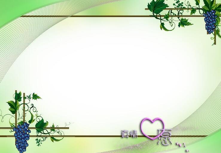 会声会影x9平台有很多很多的模板版本,当你喜欢传统古典的背景,可以来选择下载小编最新推荐的毛笔写字清新背景视频模板,清新绿色的背景中展示的是植物花纹装饰,加上传统的手写毛笔字成就了这一款会声会影x9免费模板,具体内容还请见如下JPG缩略图,喜欢可以点击下载收藏!