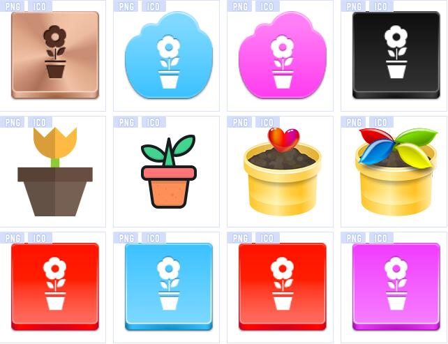 可爱小盆栽植物纯色背景图标素材