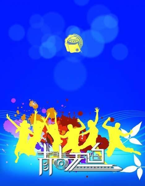五四青年节青春喷墨人物剪影高清图片