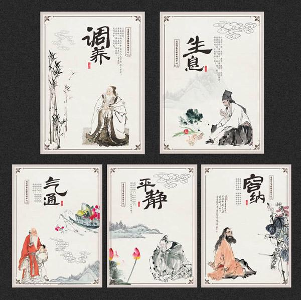 古典养生文化海报设计矢量素材,用古代的人物背景加上手绘图案和毛笔