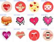 极简情人节心形图案图标素材