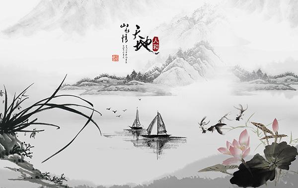 天地人和中国风水墨文化海报设计psd素材