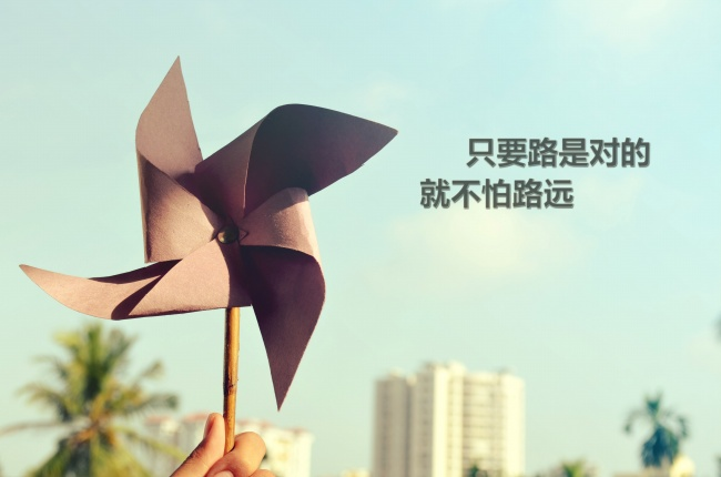 唯美励志说说风车背景高清图片