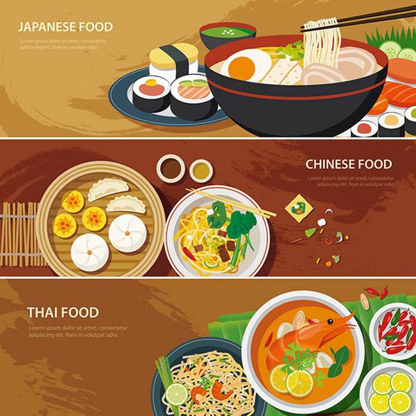 卡通面类美食横幅设计矢量素材