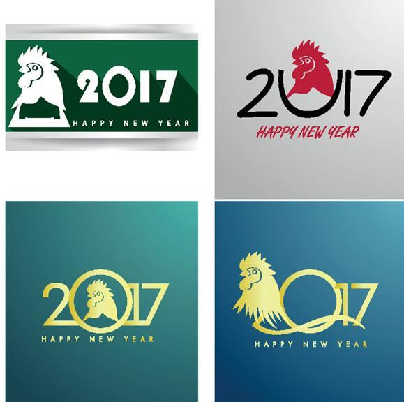 2017年鸡年创意艺术字设计矢量素材
