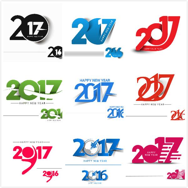 2017年创意彩色矢量艺术字体