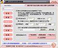 QQ聊天记录远程查看器
