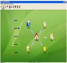 兴华五金建材销售管理系统v6.8 官方最新版