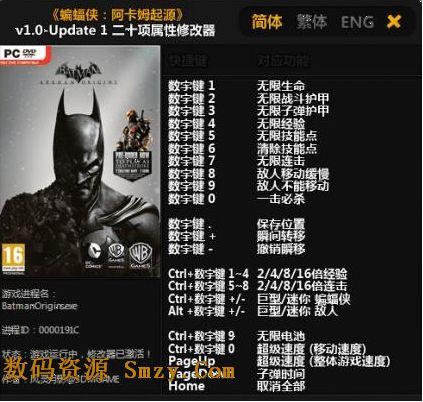 蝙蝠侠1代中文版 (横版fc休闲游戏) 1.0 最新免费版