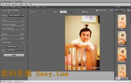 图片曝光处理软件