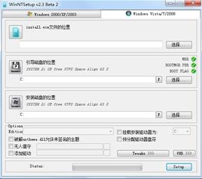 Windows Installer(Windows安裝程序)下載v3.1中文版