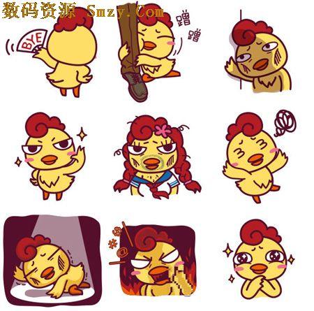 qq 表情包/芝华士小黄鸡QQ表情包 免费版的软件界面