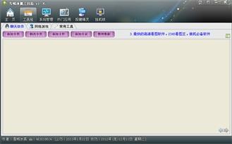 1激活工具(kmspico)v9.2.2windowsvmwaretools(vmware工.