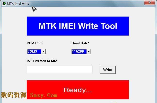 mtk imei write tool下载