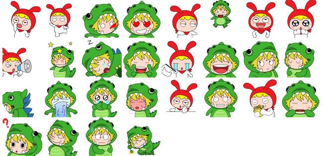 您想拥有可爱的龙宝宝qq表情吗?