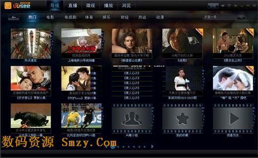 uusee网络电视2014